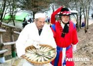 [은어 이야기]  맛 좋은 귀족 어류 '은어'···조선시대 진상품으로 대접