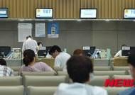건보료 적용 '지역가입자 평가소득' 폐지···부과체계 개편 후속조치