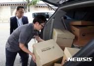 민정수석실 문건 공개에 엇갈린 반응 보인 두 보수 야당