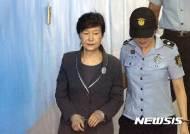 박근혜, 끝내 이재용 재판 불출석···구인영장 집행 불발