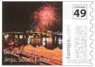 진주 '촉석루·유등축제' 담은 미국우표 현지서 발행