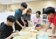 금천구, 혼밥청년들 위한 '대대식당' 오픈