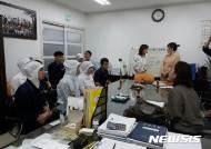 산업인력공단 강원지사 주한 태국대사관과 합동체류지원