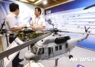 한국형 기동헬기 수리온의 운명은?