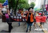 개식용 반대를 위해 거리로 나온 동물애호가들