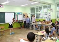 박홍섭 마포구청장, 2017 여름 아동영어지식나눔축제 참여