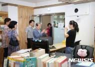 아동영어지식나눔축제 참석한 박홍섭 마포구청장