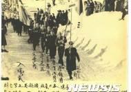 [평창 D-200]韓 동계올림픽 첫 참가기록물 공개