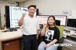 계명문화대 '제19회 경상북도 전통문양디자인공모전' 상 휩쓸어