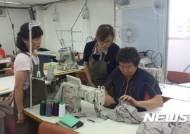강북구 '낡거나 오래된 옷 무료로 수선해드려요'