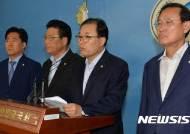 한국당 졸속원전대책특위 브리핑, 공론화위원회 출범 관련