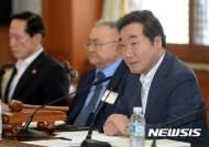 '제주 4.3사건 진상규명 및 희생자 명예회복위원회'