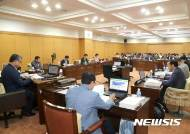 대전시의회 예산결산특별위원회