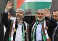 """유럽사법재판소 """"하마스, EU 테러단체 명단서 삭제 안돼"""""""