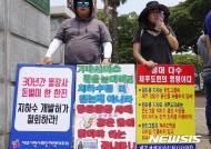 """[지역이슈] 한국공항 제주지하수 증산 공방··· """"정당한 권리"""" vs """"억지 논리"""""""