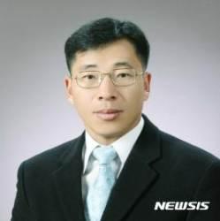 호서대 하재철 교수, 미래창조과학부장관 표창