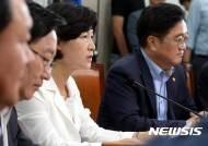 민주당, 혁신위 출범 예고···당원 권리확대·조직 개편