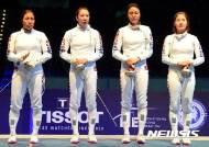 [펜싱]한국, 2017 세계선수권대회 종합 3위 달성