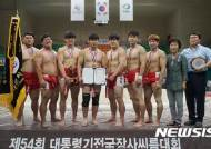 용인백옥쌀 전국장사씨름대회 우승