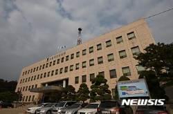 북한으로 넘어가 국내 거주 탈북자와 경찰 정보 넘긴 40대 탈북자 '구속기소'