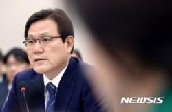 """최종구 """"장기 연체채권 소각, 시혜적 정책 아니다"""""""