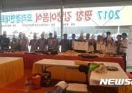 상지영서대 식품영양조리과 '평창 강냉이음식 요리경연대회' 최우수상 수상