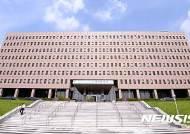 법무부, '법무관 전역' 10명 검사 신규 임용