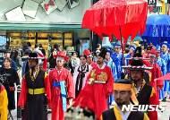 올해 세종대왕 초정약수 축제 관람객·농특산물 판매 증가