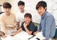 초유화장품 기업 팜스킨 창업한 건국대 학생들