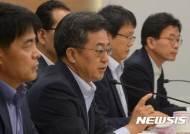 [文정부 세제개편]대주주 주식 양도소득 3억 초과 시, 소득세율 20→25%