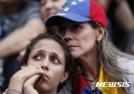 """백악관 """"베네수엘라 정부, 야권 지도자 2명 체포로 독재 입증"""""""