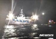 전북 서해안, 오징어잡이 어선 몰리며 사고 잇따라