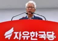 """[일문일답]한국당 혁신위 """"인적 혁신 통해 자유민주주의 가치 실현"""""""