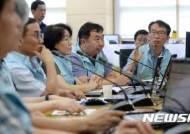제5호 태풍 노루 현황 및 전망 브리핑 하는 정관영 기상청 예보정책