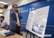 포항환경연합, 형산강 프로젝트 관련 포항시 비판