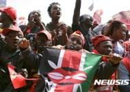 아프리카 경제강국 케냐 대선 D-1···세계의 관심 집중