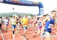 유네스코 세계지질공원 달린다···13일 청송트레일런 개최