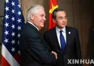 """틸러슨·왕이 """"대북제재 엄격히 이행"""" 확인···향후 정책방향은 여전히 이견"""