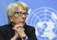 유엔 인권위 시리아 전쟁범죄 조사위원 사퇴