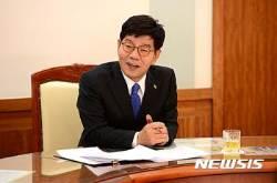 '학교 이전 비리' 이청연 인천시교육감, 2심도 실형