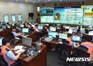 '원전가동률' 떨어지니···한전 영업이익 '급감'