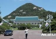 '청와대 폭파' SNS·공중전화 협박 30대男, 징역형