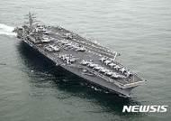 """美 해군 """"이란 무인기, 페르시아만서 美 항공모함에 접근"""""""