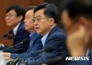 文정부 경제정책 추진계획 확정…8월 가계부채·9월 주거복지 대책