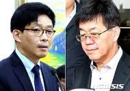 법무부 검찰국 과장급 전원 교체···'돈봉투 만찬' 탓?