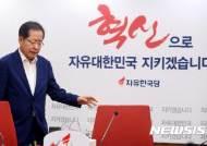 """홍준표 """"강대국들, 북핵 문제 두고 '문재인 패싱'"""""""