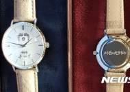 청와대, 文대통령 서명 들어간 기념 손목시계·찻잔 공개