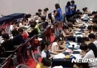 2017 한국 스도쿠/퍼즐 선수권 대회