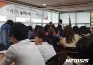 """""""결손아동 도와주세요""""···5만명 기부금 120억 가로채 호화생활"""