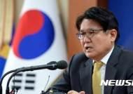 """황운하 """"수사권 가진 검찰, 정치적 중립은 허상"""""""